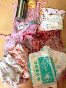 babybag_inside