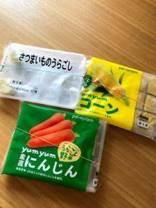 パルシステム 冷凍裏ごし野菜