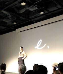 e.ファッションショー
