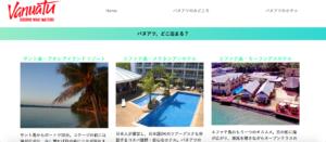 Webcamp作成サイト2